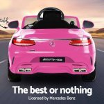 Kidsvip Mrcedes S63 Ride On Car 2