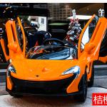 Mclaren Orange 4