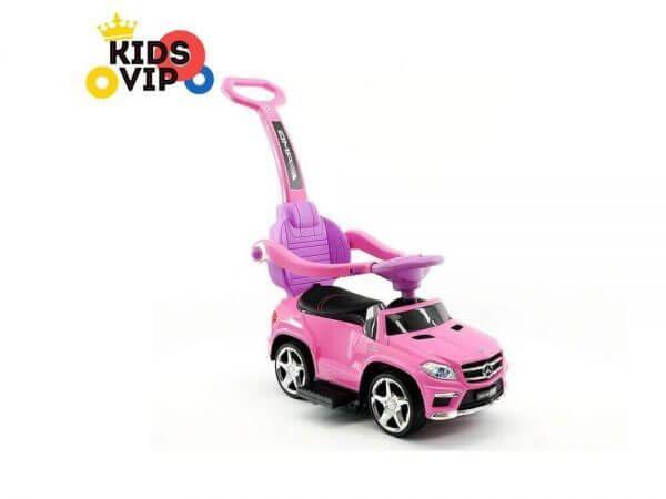 gl-push-pink