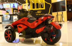 kidsvip 2 wheel atv bike rubberr wheels leather kids ride on red 6