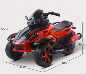 kidsvip 2 wheel atv bike rubberr wheels leather kids ride on red 8
