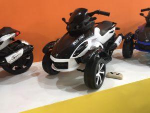 kidsvip 2 wheel atv bike rubberr wheels leather kids ride on white 2
